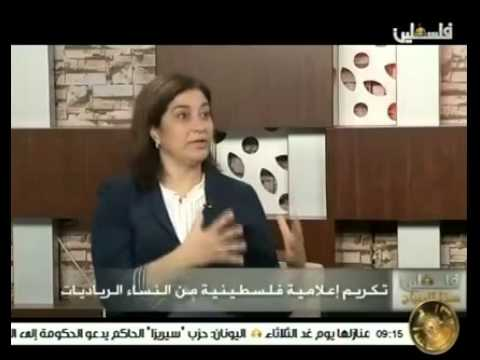 Maysoun on Palestine TV