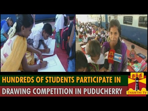 Hundreds of Students participate in Drawing Competition held at Puducherry Railway Station