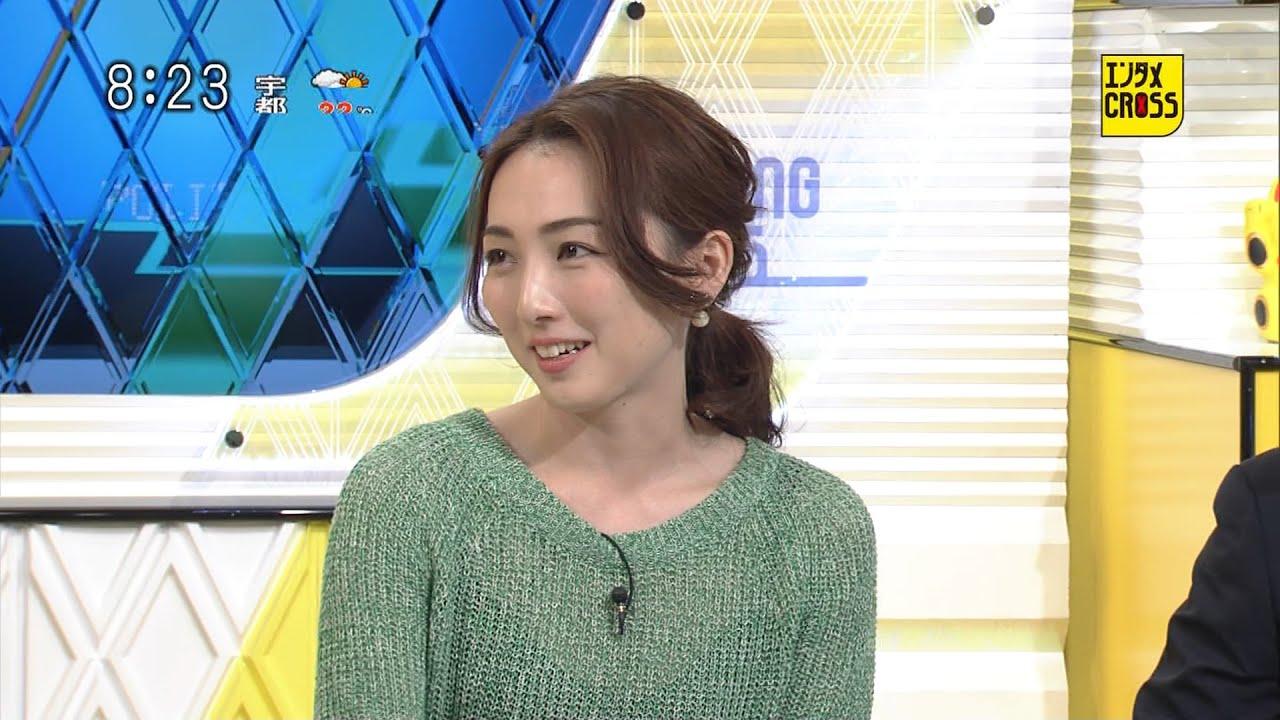 宮瀬茉祐子の画像 p1_38