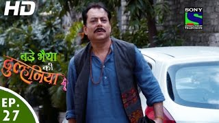 Bade Bhaiyya Ki Dulhania - बड़े भैया की दुल्हनिया - Episode 27 - 23rd August, 2016