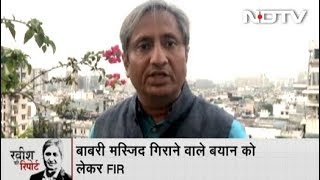 "Ravish Ki Report, April 22, 2019 | Do Allegations Against Pragya Thakur Hurt ""Hindu Pride""?"
