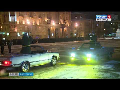 Прошла первая генеральная репетиция парада в честь 75-летия Сталинградской победы