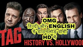 Tag Full Movie In Hindi Youtube Downloader Free M4ufree Com