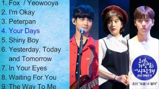 The Liar and His Lover OST Full Album