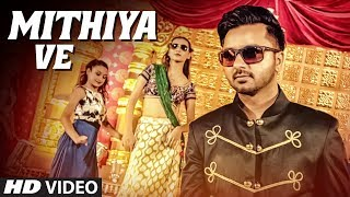 Raj Ranjodh: Mithiya Ve (Full Song) | Mista Baaz | Latest Punjabi Songs 2017 | T-Series