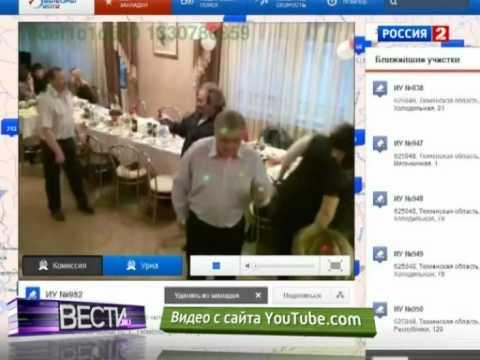 Юмор на выборах (с) Вести24