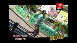 Shoot @ Sight- BNSBN (Na Re Na Song Making)