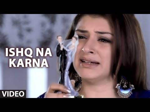 Ishq Na Karna (ye Mere Ishq Ka Sila- Remix) - Sad Songs Agam Kumar Nigam, Tulsi Kumar video