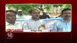 CM Relief Fund | Cardon Search In Nirmal | World Malaria Day Awareness | Telangana State Roundup |V6