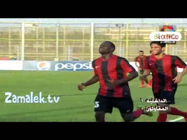 اهداف الداخليه والمقاولون 2-0 الدوري المصري