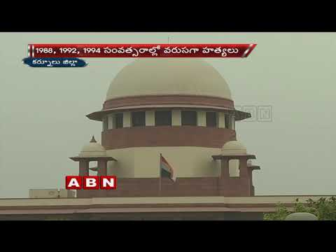 Supreme Court Sensational Verdict on Kurnool Faction Assassination Case, Life Sentence to 9 Accuses