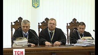 Колегія суддів Апеляційного суду ухвалила доповнення до апеляційної скарги у справі Пукача - (видео)