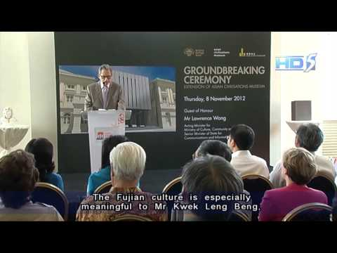 Asian Civilisations Museum set to get bigger, better with extension plan - 08Nov2012