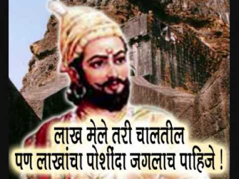 Janata Raja The Legend Of Shivaji.wmv video