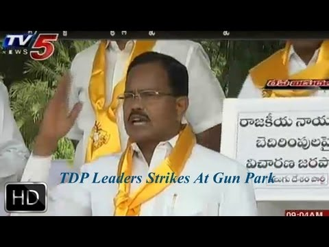 TDP Leaders Fire On TRS At Gun Park  - TV5