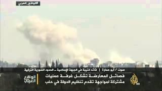 الواقع العربي - الوضع الميداني في حلب