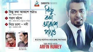 Kichhu Kotha Akashe Pathao by Arfin Rumey | Full Audio Album