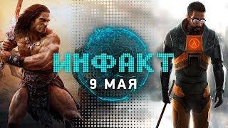 Half-Life 2: Episode 3, СССР в Atomic Heart, Battle Royale и Dark Souls в Egress, Conan Exiles…