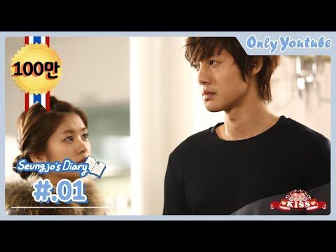 [장난스런 키스] 승조의 일기 1화 (naughty Kiss Seung Jo's Diary 1) video