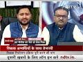 """Tejashwi Yadav ने कहा- """"सरकार अपराधियों को संरक्षण दे रही है""""   NDTV Exclusive"""