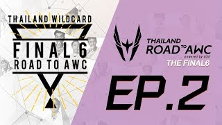 """Thailand Wildcard Road to AWC """"The FINAL6"""" EP.2"""