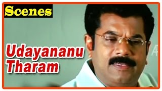 Run Baby Run - Udayananu Tharam Malayalam Movie - Mohanlal meets Mukesh to talk about his next movie