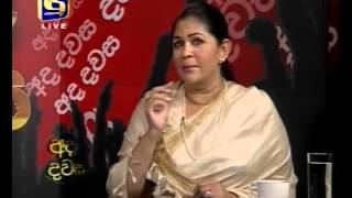 Ada Dawasa - Interview with Rosy Senanayake - 01st October 2015