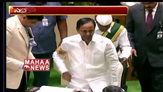CM KCR Oath In Telangana Assembly Session