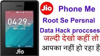 Jio Phone मे OmineSd/JbStore से होगा अपना Persnal Data Lek/Hack जल्दी देखो आपका भी हो रहा है