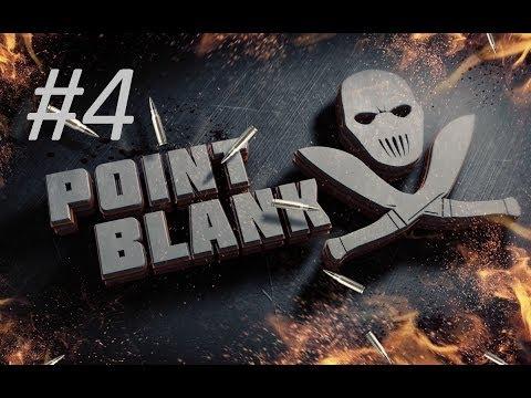 Поиграем в Point Blank - Часть 4: Нубец против нубца