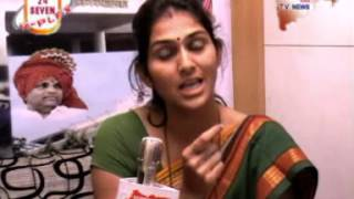 Maharashtra Darpan 25 Aug 2013 Episode.
