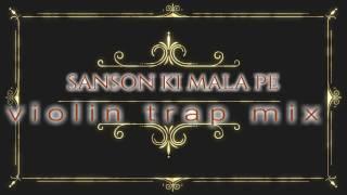 SANSON KI MALA PE VIOLIN TRAP BASS MIX BY REMIUX