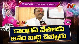 Etela Rajender Face To Face Over Telangana Election Results - NTV - netivaarthalu.com