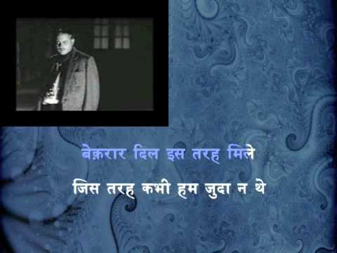 Waqt Ne Kiya Kya Haseen Sitam (H) - Kaagaz Ke Phool (1959)