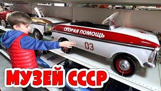 МЕНЯ УДАРИЛА МОЛНИЯ и ИГРУШКИ СССР! Сочи ВЛОГ #1