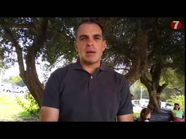 Efrat Mayor: Annexation is the new False Accusation