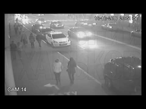 Новое видео ДТП Харьков 18.10.2017 (камера видеонаблюдения)