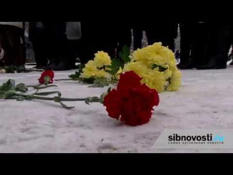Прощание с Владимиром Дудой в новосибирском Академгородке