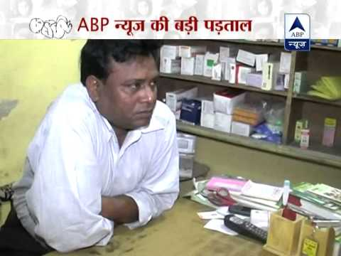 Abp News Special: Haryana Has Lowest Child Sex Ratio video