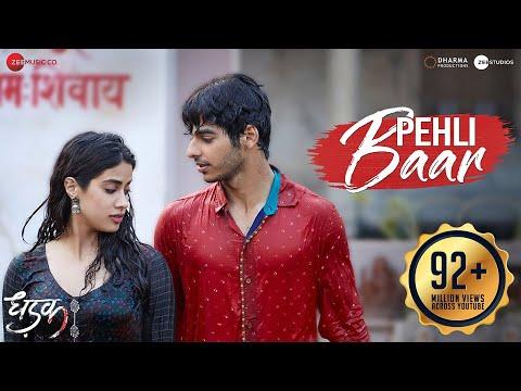 Download Lagu  Pehli Baar | Dhadak | Ishaan & Janhvi | Ajay Gogavale | Ajay-Atul | Amitabh Bhattacharya Mp3 Free