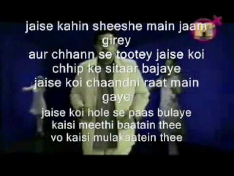 breathless by shankar mahadevan with lyrics