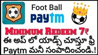 Football Paytm Cash Earning App in Telugu  Live Trick  Redeem 7