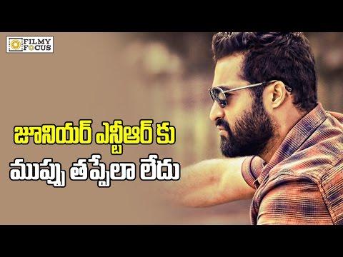 Threat to Ntr Janatha Garage Movie Release - Filmyfocus.com