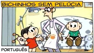 Bichinhos sem pelúcia (2002) | Turma da Mônica