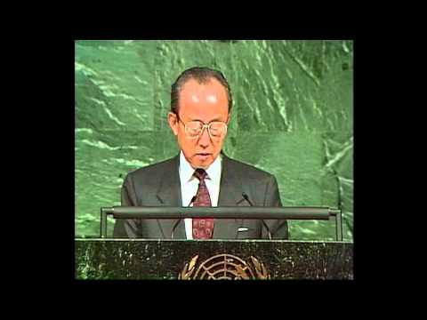 Mr. Lee Sang Ock on the admission of the Republic of Korea to the UN - 1991