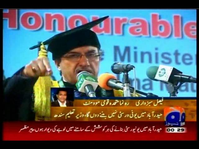 Faisal Sabzwari's Repsone to Pir Mazhar ul Haq's discriminated statement against peopl of Hyderabad