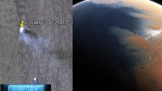 What Just CRASHED ON MARS!!? ISS ALIEN CRAFT NASA CUTS FEED! CHINA UFO EXPLODES OVER VEGAS!? 2016