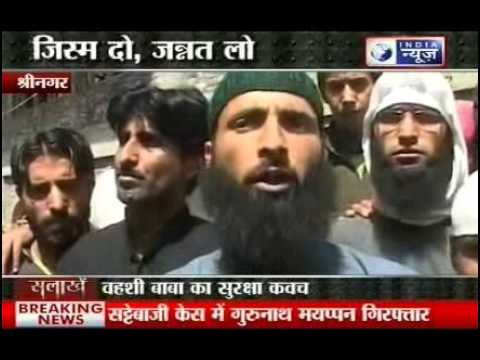 India News : Fake 'faith Healer' Gulzar Ahmed Bhat Exclusive. video