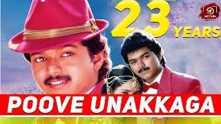 23 Years of Poove Unakkaga   Tripute to Thalapathy Vijay   Vijay   Vikraman