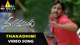 Nava Vasantham Songs    Thakadhimi Video Song    Tarun, Priyamani